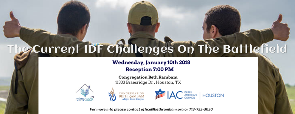 The Current IDF Challenges On The Battlefield
