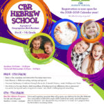 CBR HEBREW SCHOOL
