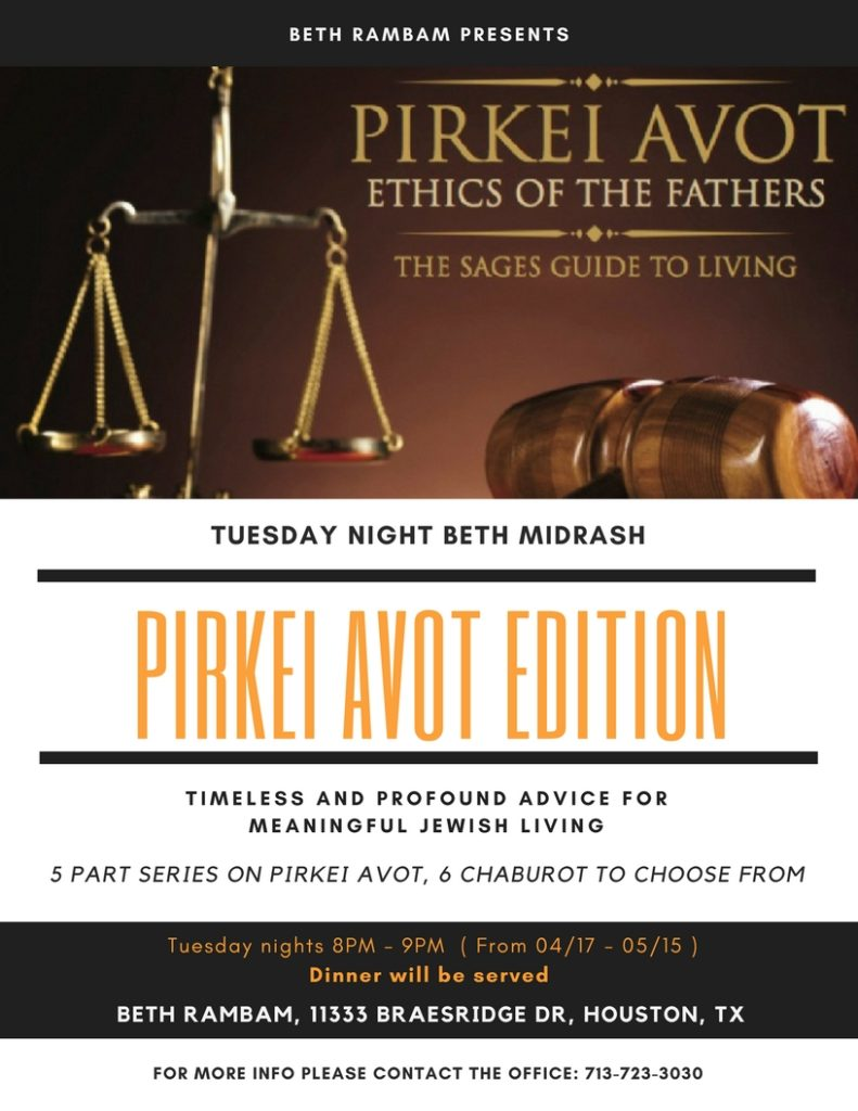 Tuesday Night Beth Midrash