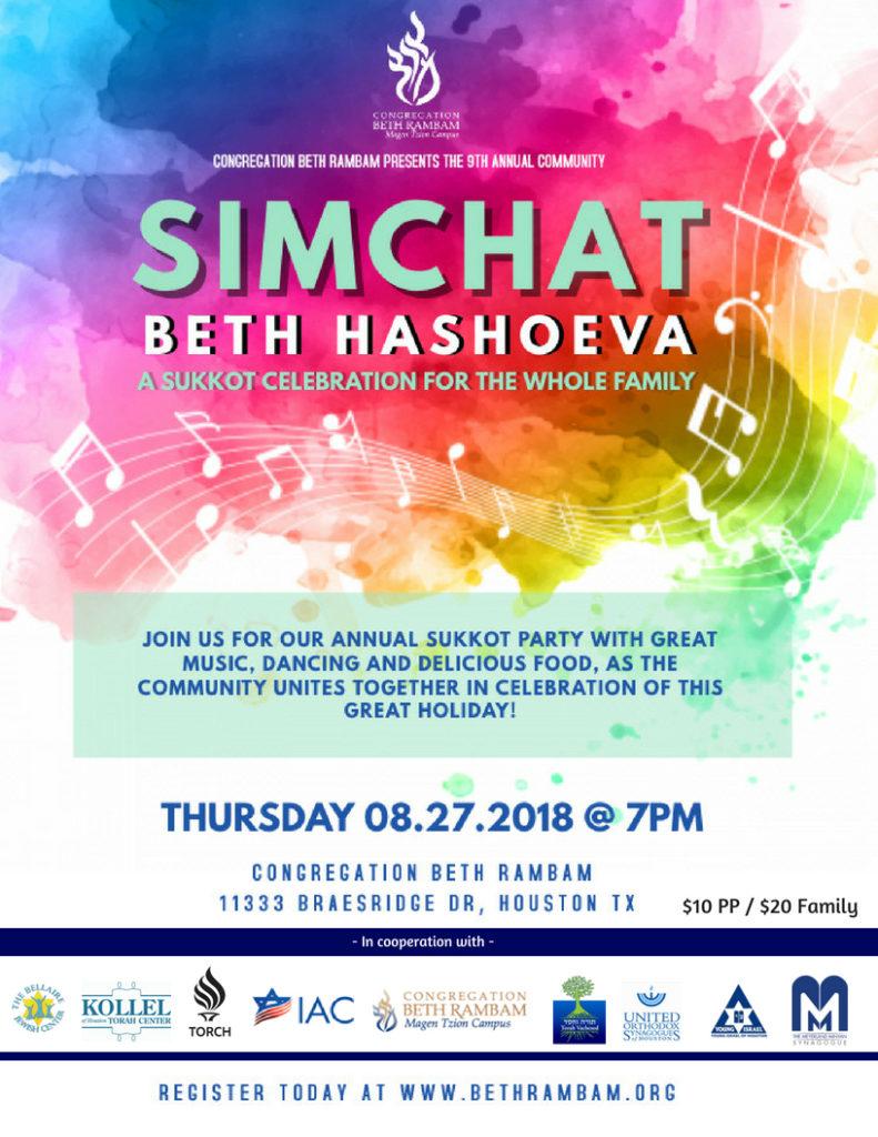 Simhat Bet Hashoeva