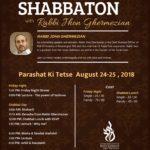 Shabbaton With Rabbi John Ghermezian