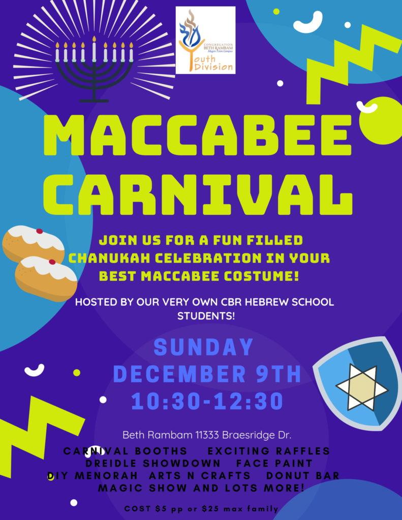Maccabee Carnival