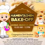 Hamentashen Bake Off