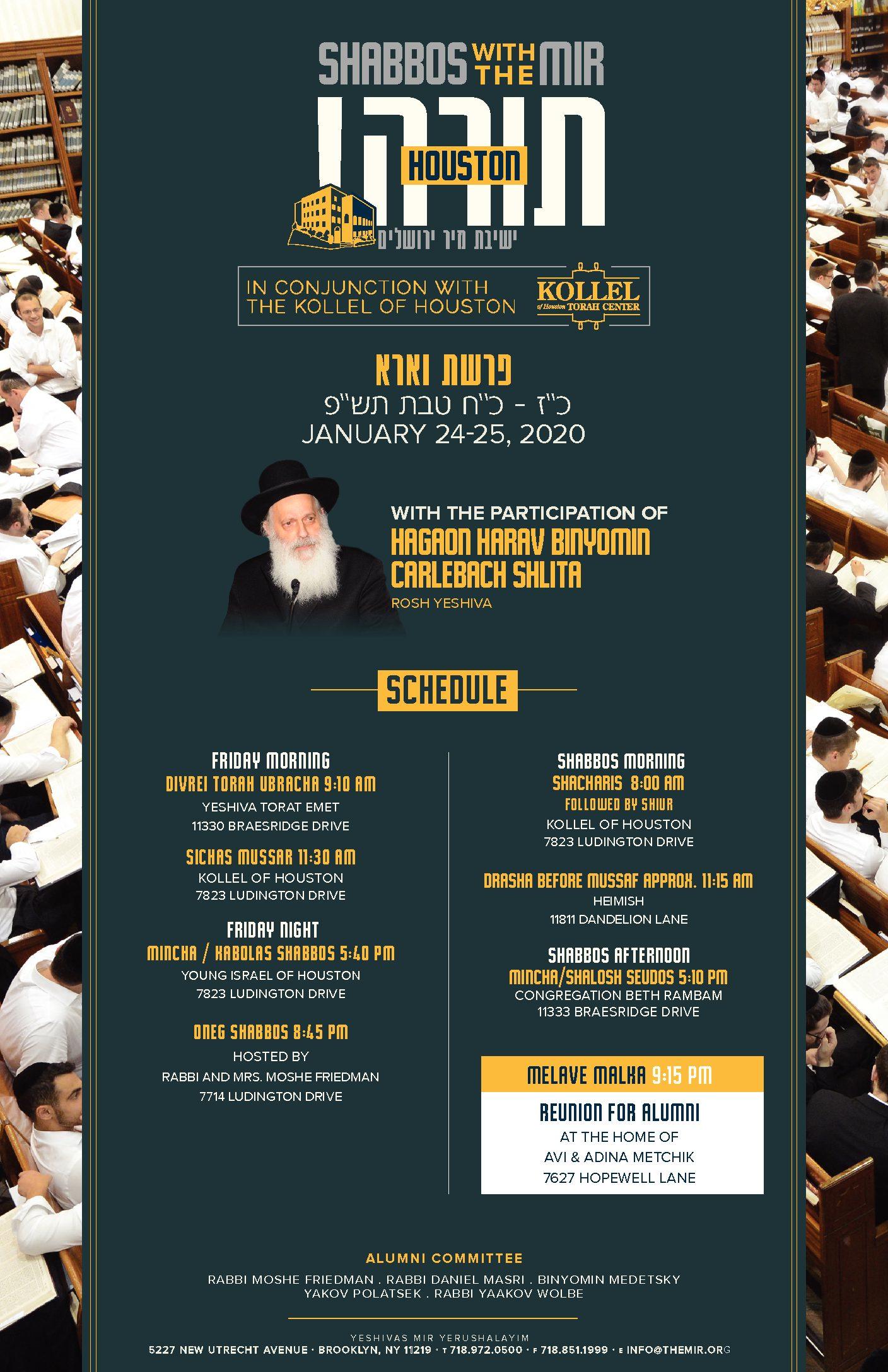 Seuda Shelishit with the MIR Rosh Yeshiva